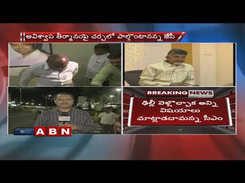TDP MP JC Diwakar Reddy Ready to Attend No-Confidence Motion meeting at Delhi
