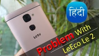 LeEco Le 2 Showing Wrong Processor & Chipset by its own UI