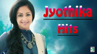 Jothika Super Hit Popular | Audio Jukebox