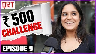 ARE GIRLS SMART ENOUGH ? | Funny IQ TEST | English Spell Check | Rs. 500 Street Challenge | QRT