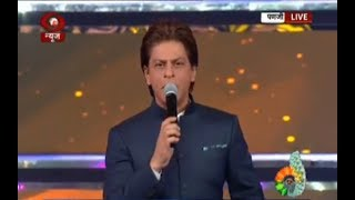download lagu Opening Address By Shahrukh Khan At Iffi 2017 gratis