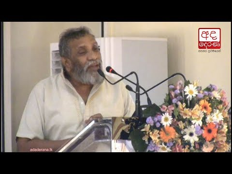deshapriya speaks on|eng