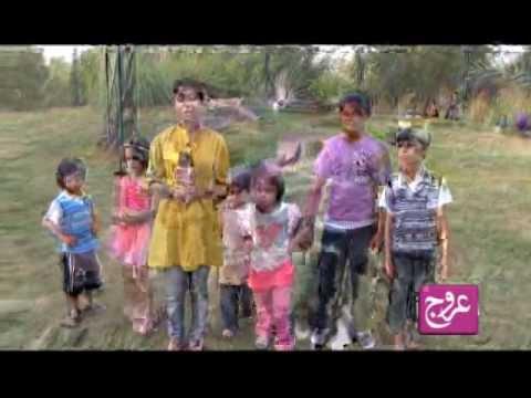 Aruj TV Program Aao Bacho Sair Karain EP7 Part1