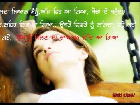 Mere Hathan Diya Lakeeran Ton.♥ ♥ video