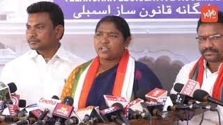 Mulugu MLA Seethakka Speaks at Telangana Assembly Media Point | Telangana Congress