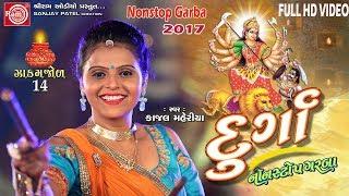 download lagu Durga Nonstop Garba 2017 Kajal Maheriya Latest New Garba gratis