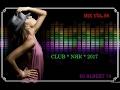 Dj Albert 74 Mix Vol 56 клубняк mp3