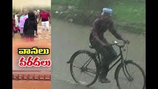 Heavy Crop Loss To Srikakulam | Farmers Face Heavy Losses Due To Untimely Rainfall