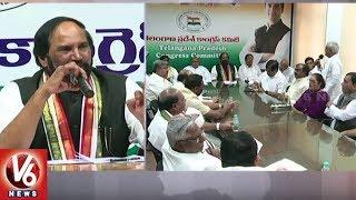 TPCC Chief Uttam Kumar Reddy Demands Govt To Use Ballot Paper In Gram Panchayat Elections  - netivaarthalu.com