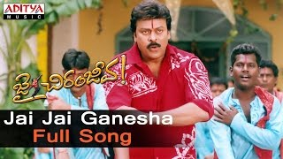 Download Jai Jai Ganesha Full Song ll Jai Chiranjeeva Songs ll Chiranjeevi, Sameera Reddy, Bhoomika 3Gp Mp4