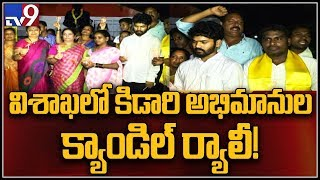 Kidari supporters protest against Pawan Kalyan