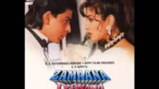 kumar sanu romantic songs collection playlist 1990 2005 part 1 1990 95 hi 62431