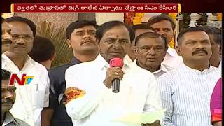 CM KCR Inaugurates 50 Beds Capacity Government Hospital in Toopran