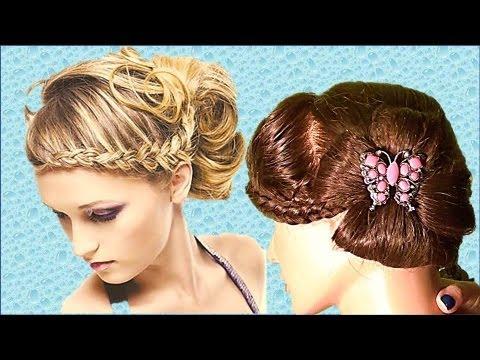 Peinado para BODA recogido con trenza de flequillo para cabello mediano y largo