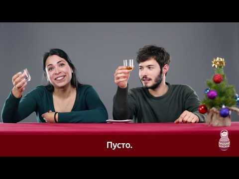 Кларисса VS Алкоголь