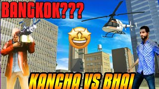 BHAI THE GANGSTER GAME FUNNY FREE ANDROID GAME #2 | CAN WE GO TO BANGKOK?