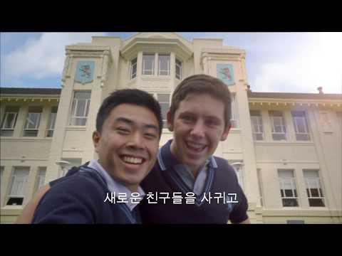 뉴질랜드 정부 교육박람회 설명 동영상