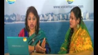 ভয়েস ম্যারিনা : রূপ মাধুরী ২১-০১-২০১৪