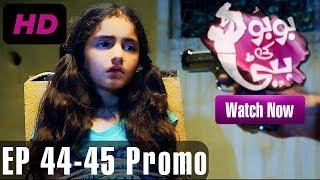 Bubu Ki Beti - Episode 44-45 Promo | A Plus ᴴᴰ Drama | Abdullah Altaf, Huda, Faisal Rehman