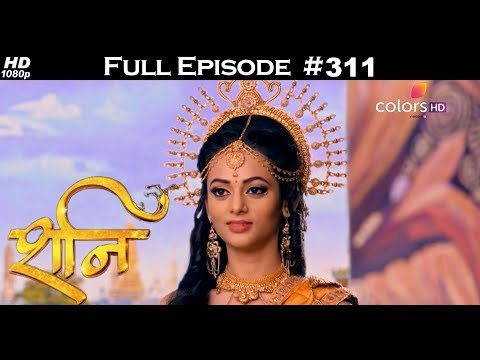 Shani - 17th January 2018 - शनि - Full Episode thumbnail