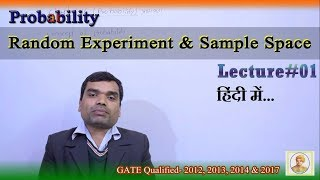 Probability - Random Experiment & Sample Space in Hindi(Lecture -1)