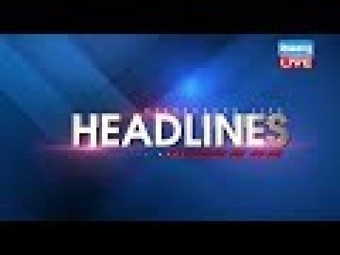 Latest news today | अब तक की बड़ी ख़बरें | Morning Headlines | Top News | 12 Sep 2018 | #DBLIVE