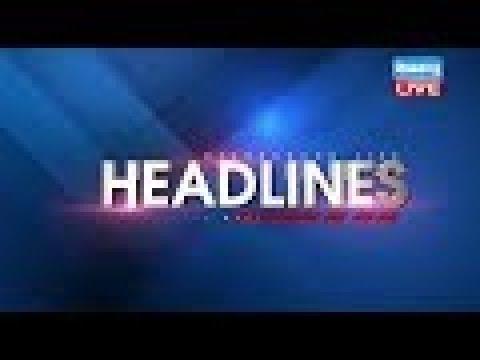 Latest news today | अब तक की बड़ी ख़बरें | Morning Headlines | Top News | 12 Sep 2018 | #DBLIVE