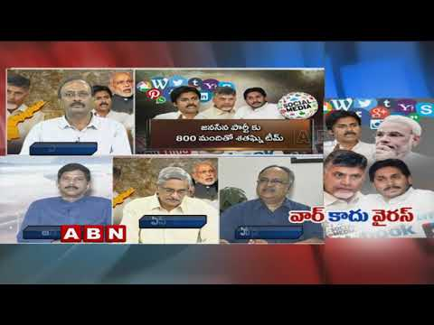 Debate on Political Parties Priority to Social Media | Part 2