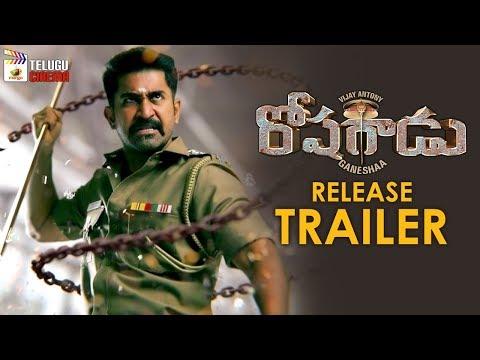 Roshagadu Movie RELEASE TRAILER | Vijay Antony | Nivetha Pethuraj | Ganeshaa | Mango Telugu Cinema