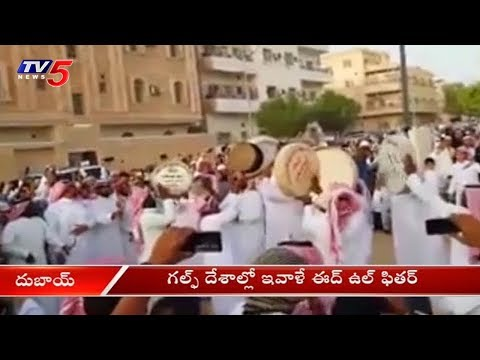 Ramadan Celebrations Started in Dubai | TV5 News