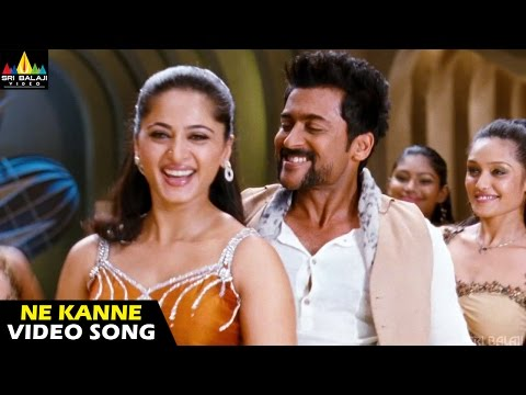 Ne Kanne Gunnai Video Song - Singam Movie (suriya, Anushka Shetty, Hansika) - 1080p video