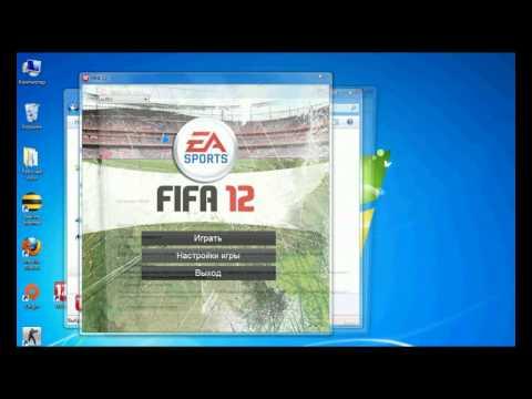 FIFA 12: исправляем все баги с запуском и вылетами!