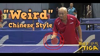 """""""Weird"""" Chinese Style in Table Tennis"""