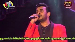 FLASH BACK IHALA MANIYAMGAMA 2019 (FULL SHOW)