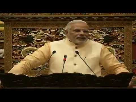 Prime Minister Shri Narendra Modi addressing a joint session of the Bhutanese parliament