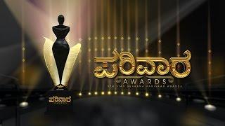 5th Star Suvarna Parivaar Awards | Teaser