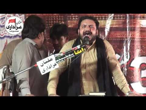 Zakir Zaheer Abbas Thaheem I Majlis 3 Sep 2018 I ImamBargah Hussainia Qatal Pur