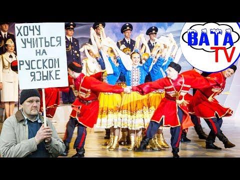 Как Россия свои регионы приструнила
