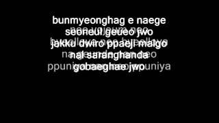 Karaoke Some- Soyu Ft JunggiGo Ft Geeks (instrumental + Lyrics)