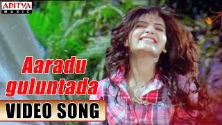 Aaraduguluntada Video Song || SVSC Movie Video Songs || Venkatesh, Mahesh Babu, Samantha, Anjali