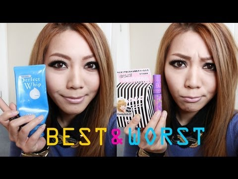 Best & Worst Japanese Beauty Products video