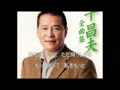 千昌夫の画像 p1_16