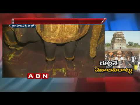ABN Special focus on Sarvatobhadra Temple in Bhupalpally district