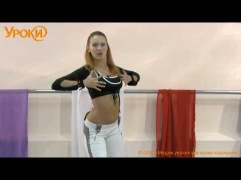 Видео как научиться танцевать клубные танцы