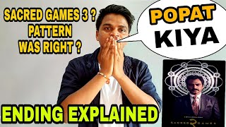 Sacred Games Season 02 Review | Ending Explained | Funny |