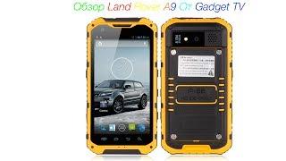 Полный обзор защищенного смартфона - Land Rover A9