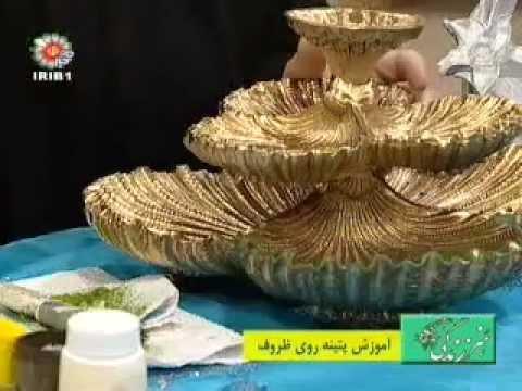 ظرف هفت سين با خمير نمکي YouTube Bedava MP3 İndir