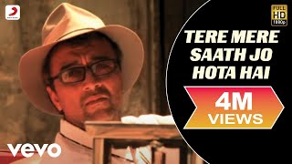 Download Lucky Ali - Tere Mere Saath 3Gp Mp4