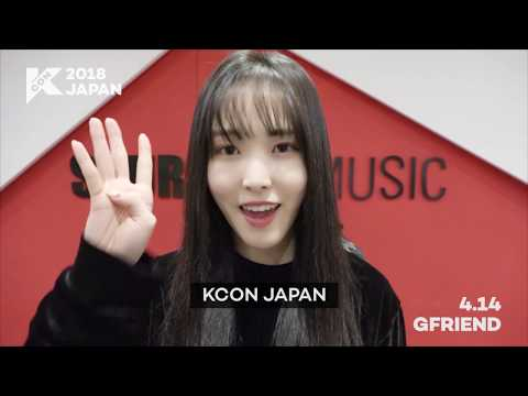 『KCON 2018 JAPAN』EYE CONTACT INVITATION From GFRIEND