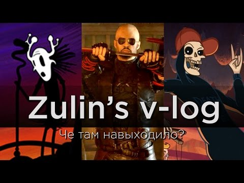 Shadow Warrior 2, Manual Samuel, Karma. Incarnation 1 - Zulin's v-log